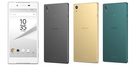 harga Spesifikasi Sony Xperia Z5